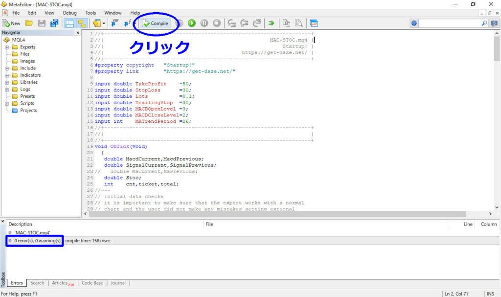 MAC-STOCのコンパイル