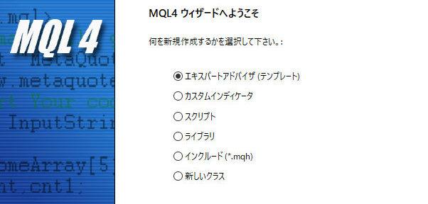 MQL言語まとめ