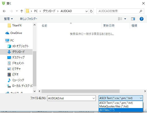 ASCII Test の設定